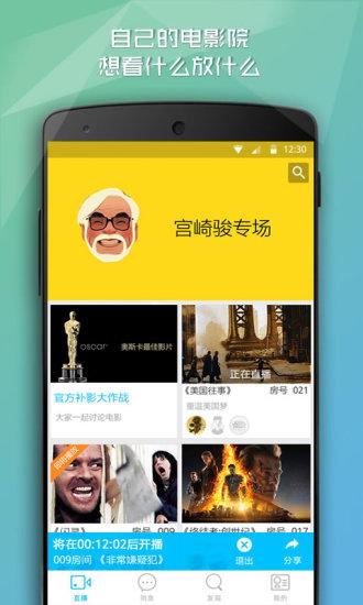 快速來電報號app - 癮科技App