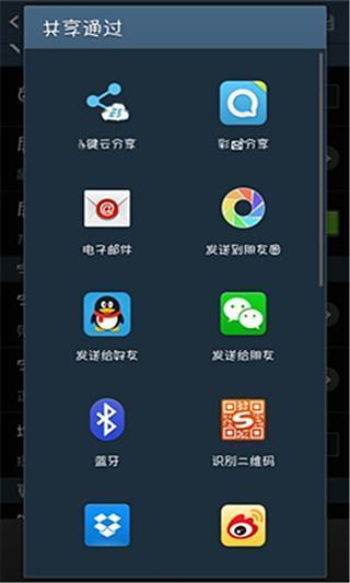 玩娛樂App|兔子馒头免費|APP試玩