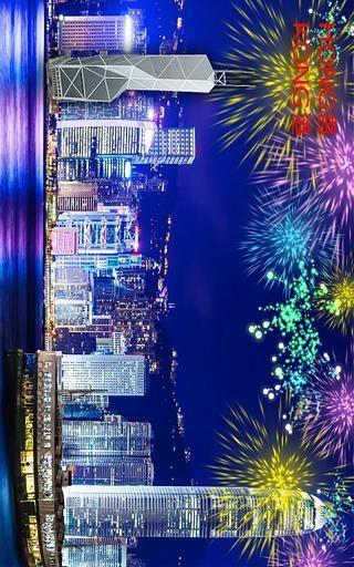 时尚香港 Lifestyle HK
