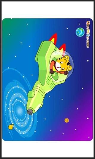 巧虎的太空大探索