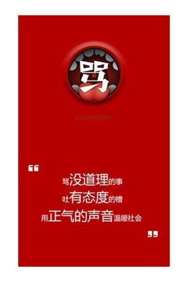年代售票 - 音有愛_樂上海