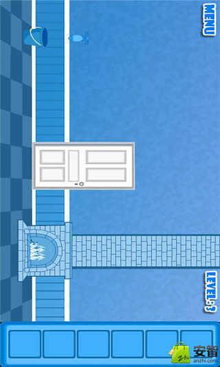 开启蓝屋之门