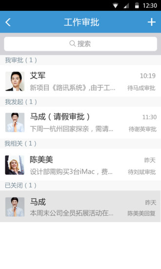 No1:熱門 app 排行榜 in Android App Store