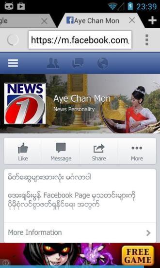 Trust Myanmar Browser