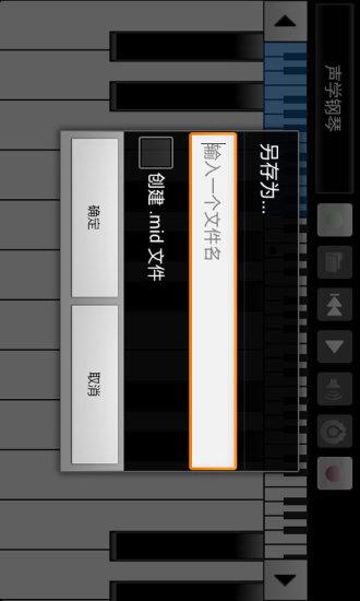 娛樂必備免費app推薦 小小钢琴家線上免付費app下載 3C達人阿輝的APP