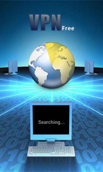 免費下載程式庫與試用程式APP 免费VPN(科学上网免费翻墙) app開箱文 APP開箱王