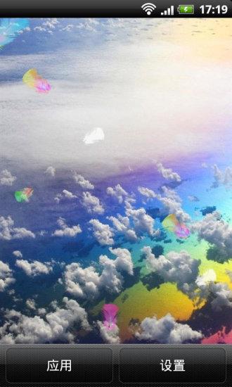蔚蓝天空白云动态壁纸|玩工具App免費|玩APPs