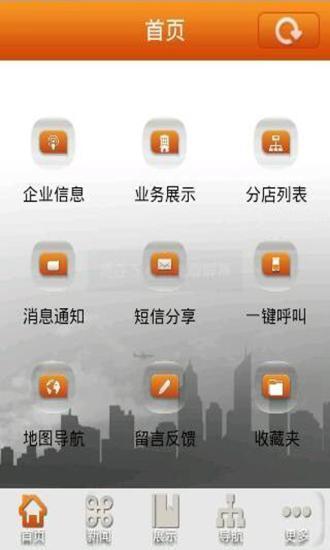 一晃就來電和短信|免費玩生產應用App-阿達玩APP