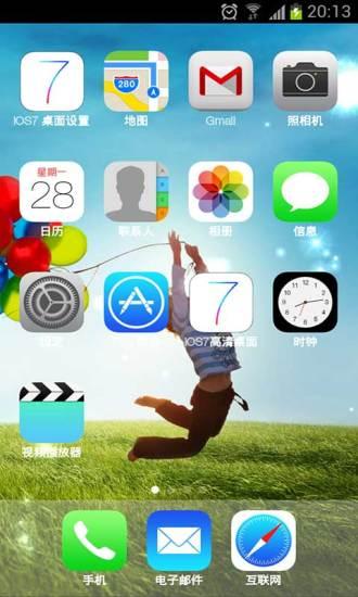 iOS7高清桌面