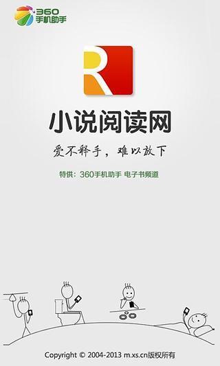 [3C/APP] 大人小孩都愛的好玩App遊戲  遊戲類   @ sunny晴天的角落 ...