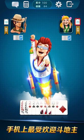 【免費棋類遊戲App】波克斗地主:癞子+单机-APP點子