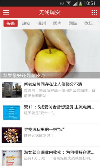【台中】造型蛋糕:筱舖子HSH-創意工坊 - 散心,心散 - 痞客邦 ...