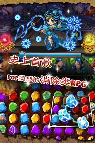 玩免費休閒APP|下載pop江湖 app不用錢|硬是要APP