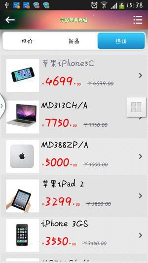 how to open blocked sites info app store相關資料 - 玩APPs
