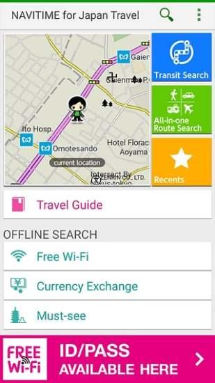 日本旅游|玩交通運輸App免費|玩APPs