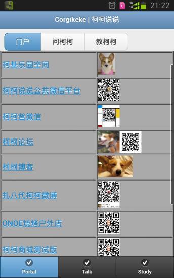 iPhone 快速影片剪輯app【VideoBite】 | Motion Express | Ruby, Rails ...