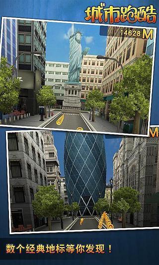 免費下載動作APP|城市跑酷 app開箱文|APP開箱王