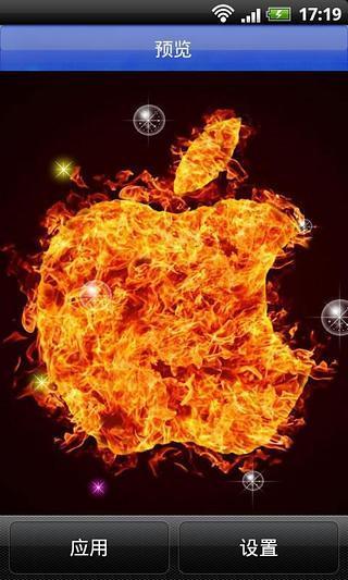 苹果个性logo动态壁纸