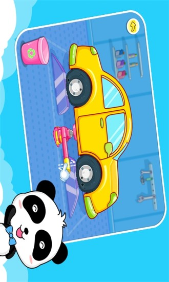 儿童安全乘车与修理