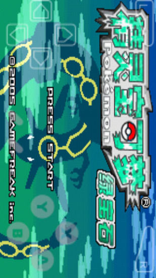 玩角色扮演App 口袋妖怪绿宝石精装版免費 APP試玩