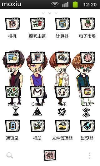 卡通Q版EXO魔秀桌面