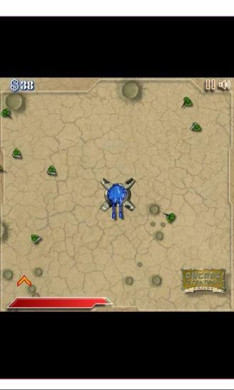 沙漠坦克防御战