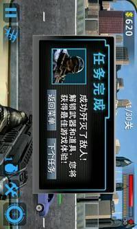 玩動作App|街头枪战2-反恐精英免費|APP試玩