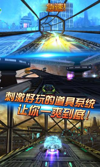 玩免費體育競技APP 下載3D太空飞车 app不用錢 硬是要APP