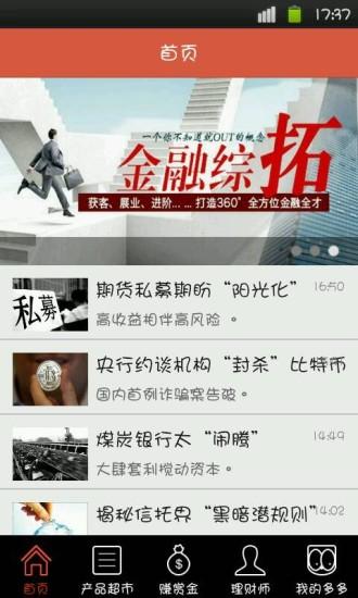 好物多多(原好市多多) app: insight & download. - App704
