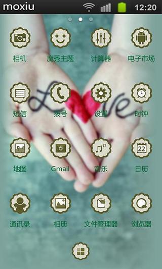 玩免費工具APP|下載手心的爱魔秀桌面 app不用錢|硬是要APP