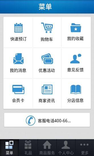 天津17旅游网