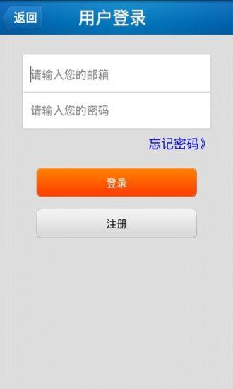 玩免費生活APP|下載天津17旅游网 app不用錢|硬是要APP