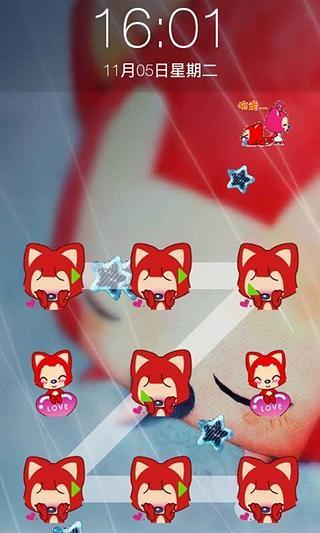 可爱阿狸九宫格锁屏|玩工具App免費|玩APPs
