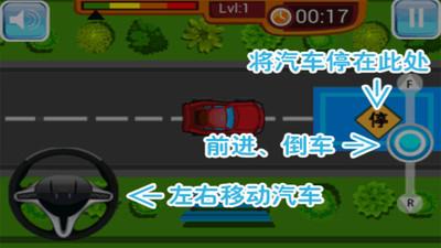 玩免費體育競技APP 下載真实模拟驾驶 app不用錢 硬是要APP