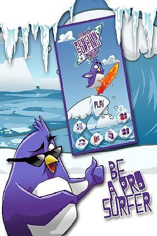 企鹅冲浪冒险