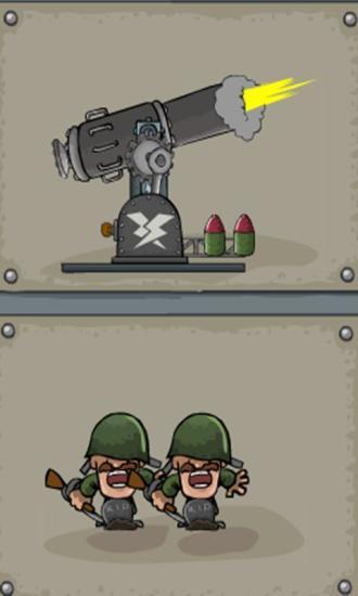 炮兵突击队