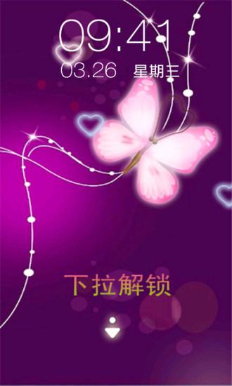 【影片】電影《冰雪奇緣FROZEN》主題曲「Let It Go」的中文版「放開手 ...
