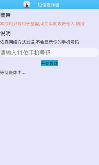 [iPhone/iPad教學]解決造成AppStore下載很慢與更新APP超 ...