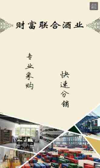 玩免費生活APP|下載天津永泰福 app不用錢|硬是要APP
