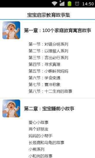 Android App分享介紹  電腦王阿達的3C胡言亂語