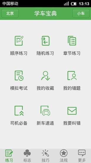 RE:【情報】WATCHDOG公開首款app H_ide @看門狗Watch Dogs 哈啦板- 巴哈姆特