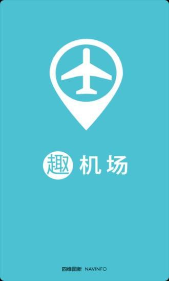 首都机场:在App Store 上的内容 - iTunes - Apple
