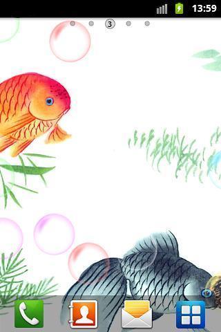 年年有鱼水墨画动态壁纸