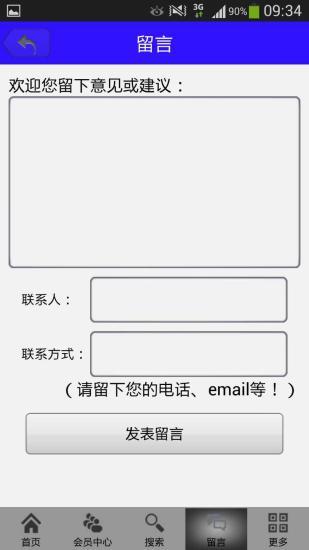玩休閒App|陕西农业平台免費|APP試玩