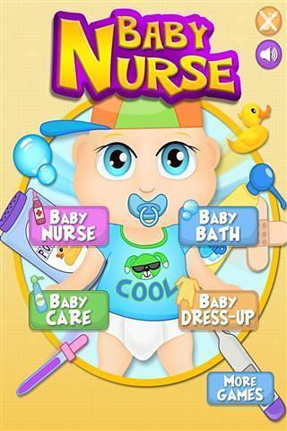 宝宝儿童医院