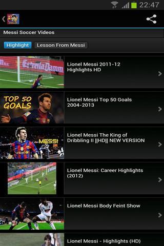 梅西足球视频