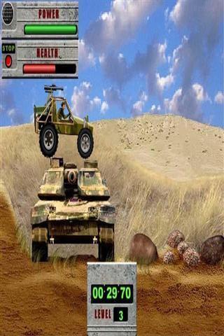 陆军汽车运行