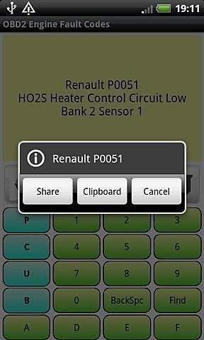 玩免費工具APP|下載检查发动机 app不用錢|硬是要APP