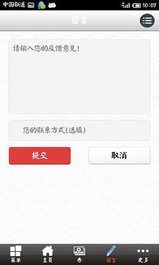 [Android] Launcher Activity - Dev::Coder 在電梯裡遇見雙胞胎| 傑洛米 ...