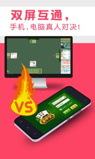 玩棋類遊戲App|同城游五十K免費|APP試玩